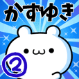 To Kazuyuki. Ver.2