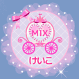 Name version of past works MIX #KEIKO