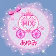 Name version of past works MIX #AYUMI