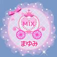 Name version of past works MIX #MAYUMI