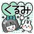 Pretty Kurumi