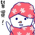 面白い雪だるま