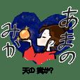 Hyakunin Isshu gorogoro 01