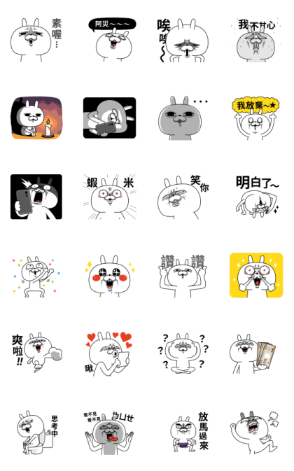 Animated Super Expressive Rabbit 7