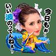 "Hibiki Ichijo ""A good wave!"" Sticker"