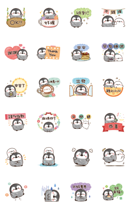Pastel Penguin Daily Stickers