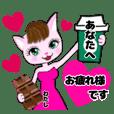 ピンクネコのラブチョコ&雛祭り 猫の女の子