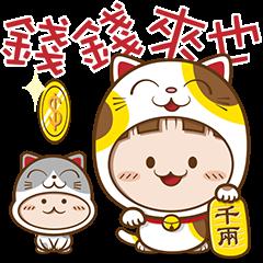 Sakura Cocoa: Full Screen Moving