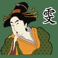 Ukiyoe Chinese124