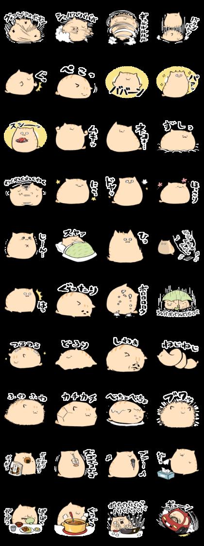 Niwaneko Fidgety Stickers