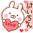 Rabbit Usahina love keichin