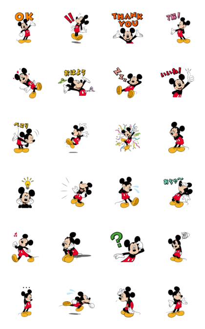 Moving Mickey Mouse