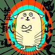 I will pop out! Sasaki Kapi Maru!!