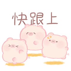 Potepote Kobuta-chan