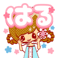 Cute girl stamp used by Haru
