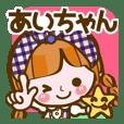 【あいちゃん専用❤基本】コメント付❤!40個
