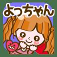 Cute Girl Yotchan