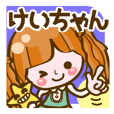 Cute Girl Keichan