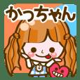【かっちゃん専用❤基本】コメント付❤!40個