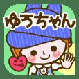 【ゆうちゃん専用❤基本】コメント付❤!40個