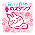 Spring full of flowers Sticker
