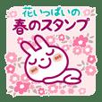 ❤️花いっぱいの春のスタンプ・ブチうさぎ