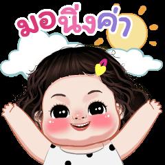 Tangkwa Animated