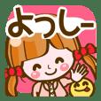 Cute Girl Yosshi