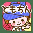 【ともちん専用❤基本】コメント付❤!40個