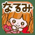 Cute Girl Narumi