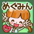 【めぐみん専用❤基本】コメント付❤!40個