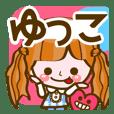 【ゆっこ専用❤基本】コメント付❤!40個
