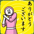 名字マンシリーズ「目黒マン」