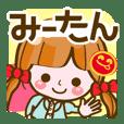 【みーたん専用❤基本】コメント付❤!40個