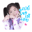 Little Kaimook2