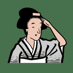 Zenjido Yamada Japanese Woman Sticker