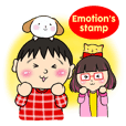 Emotion ~喜怒哀楽~ 公式スタンプ☆