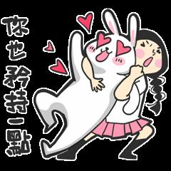 少女心小劇場(J個反應)