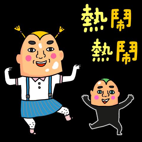 金桃Baby-年度節日特輯