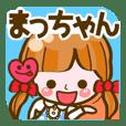 【まっちゃん専用❤基本】コメント付❤!40個