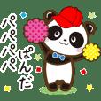 ぱぱぱぱパンダのスタンプ