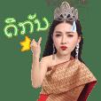 Louknum Thidalat Miss Laos 2011