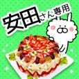 YASUDA&YASUTA-Name Special Sticker