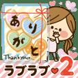 Kawashufu [Love2]