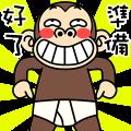 瘋狂的猴子 變裝貼圖 2