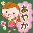 Ayaka's daily conversation Sticker