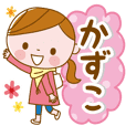 Kazuko's daily conversation Sticker