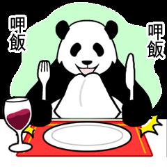 超高速!沒幹勁的熊貓