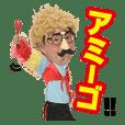 Mr. Amigo Sticker (Beer Garden Maiami)