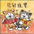 Akita dog Arnold and chubby New Year